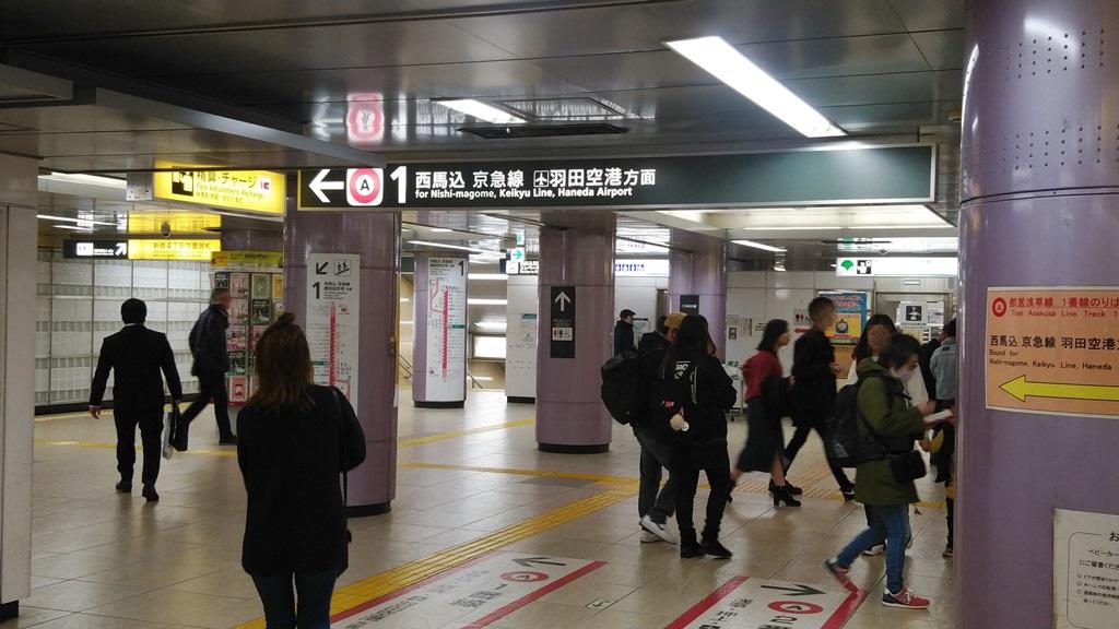 汐留改札から浅草線7
