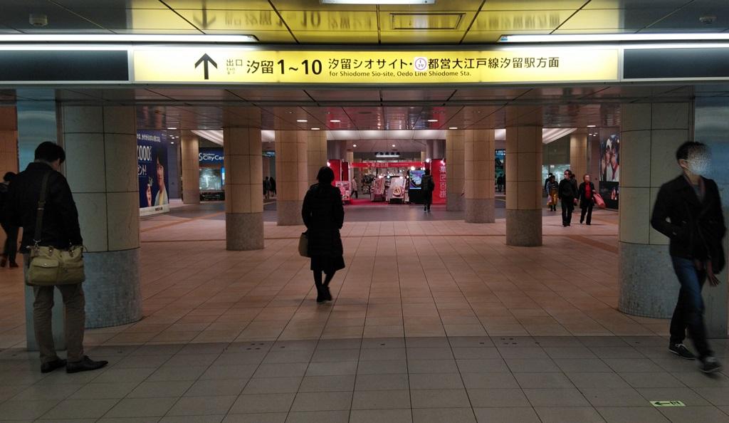浅草線から大江戸線2