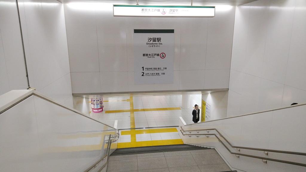 浅草線から大江戸線4