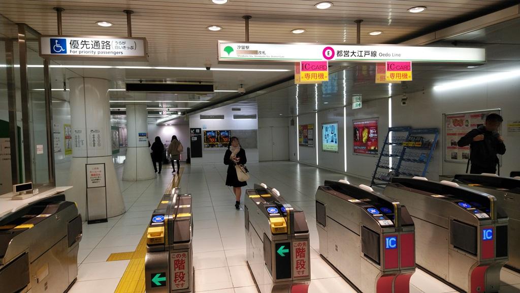 浅草線から大江戸線5