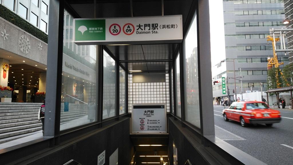 浜松町から大門1