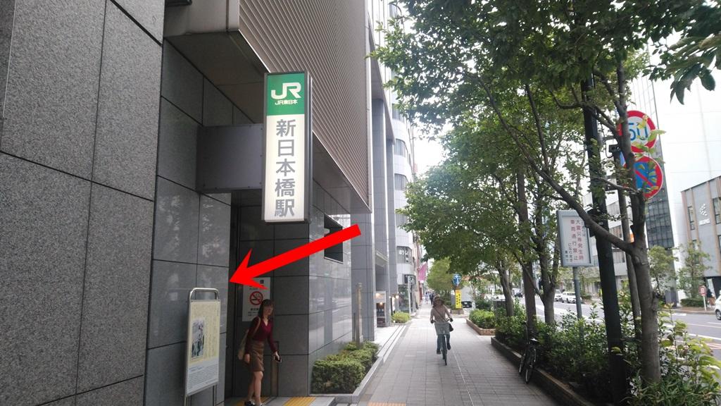 神田から新日本橋5