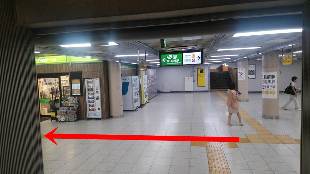 神田から新日本橋7