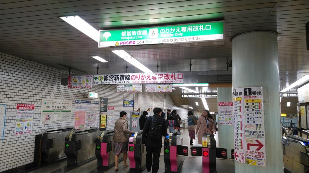 都営新宿線へ2