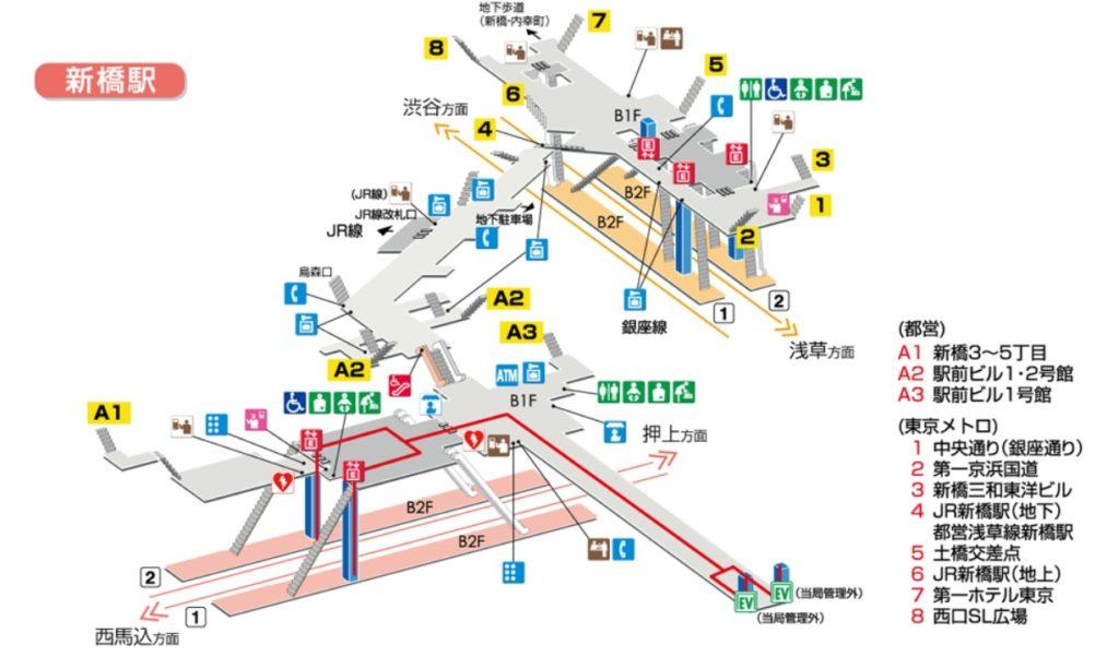 都営新橋駅構内図