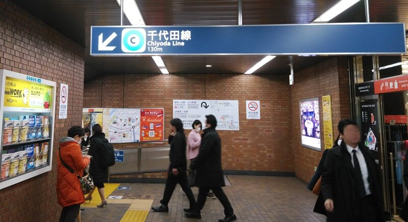 JRから千代田線5