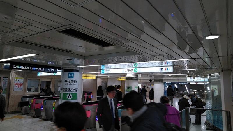 JRから千代田線6