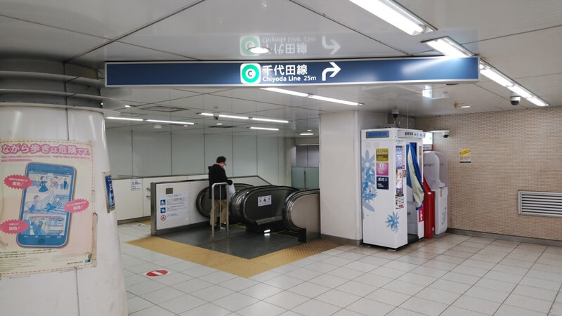 JRから千代田線8