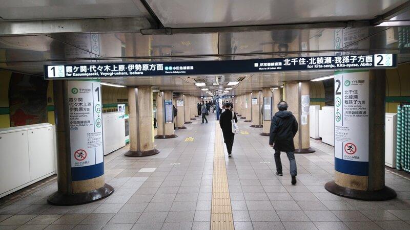 JRから千代田線9