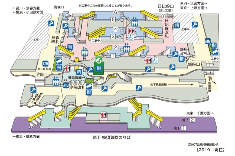 JR新橋駅構内図