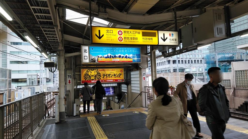JR浜松町から北口1