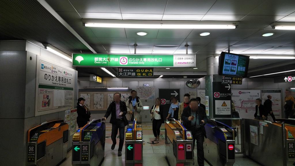 半蔵門線から大江戸線2
