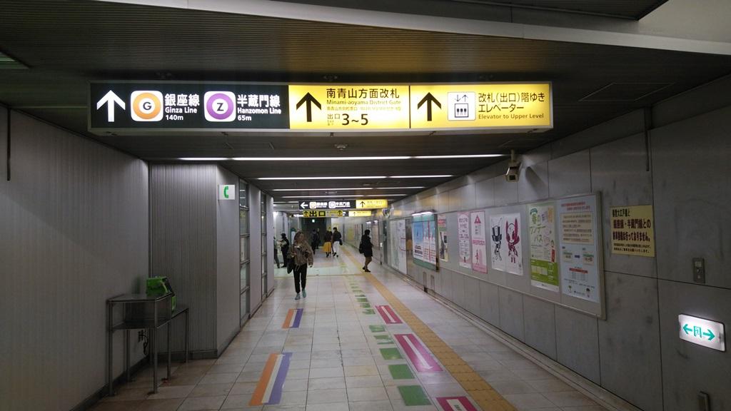 大江戸線から半蔵門線3