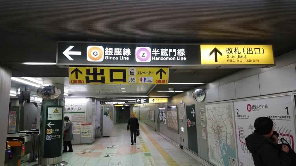 大江戸線から半蔵門線4