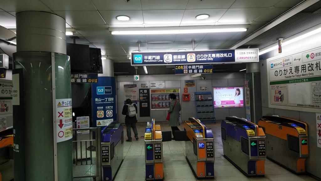 大江戸線から半蔵門線5