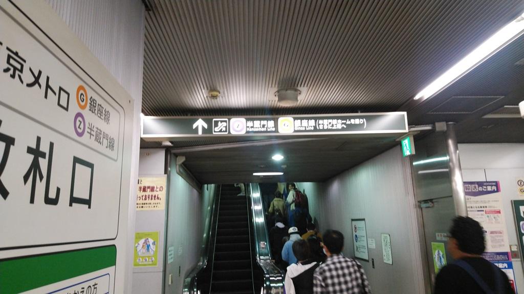 大江戸線から半蔵門線6