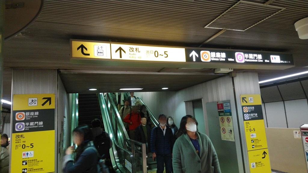 大江戸線から半蔵門線
