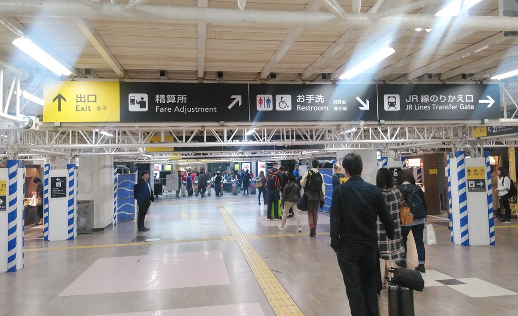 新幹線から広島電鉄1