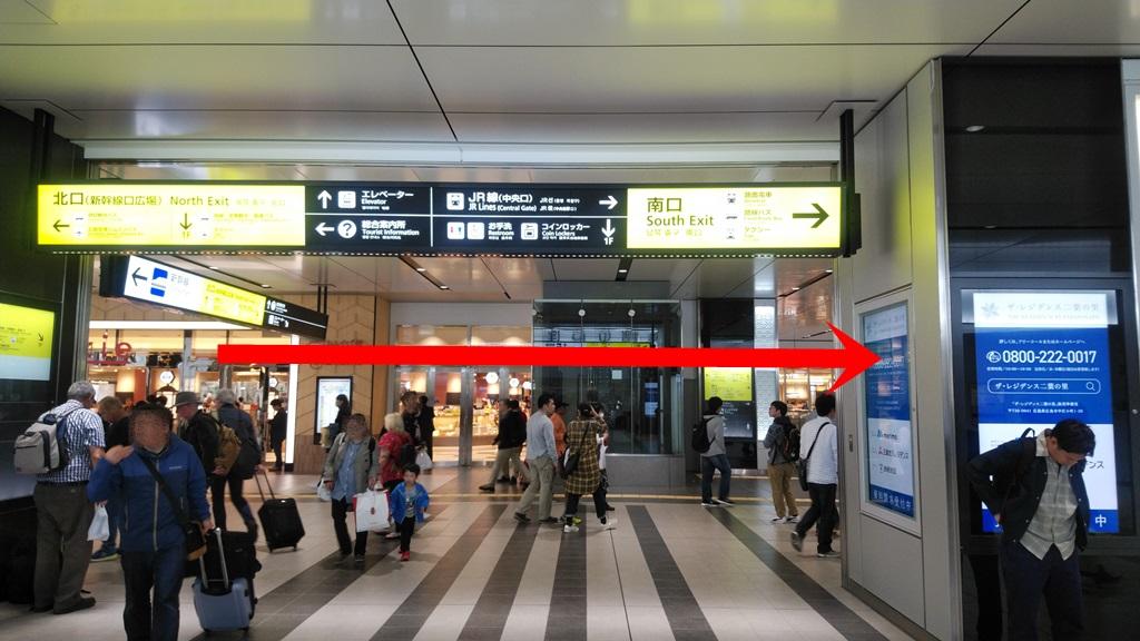 新幹線から広島電鉄2