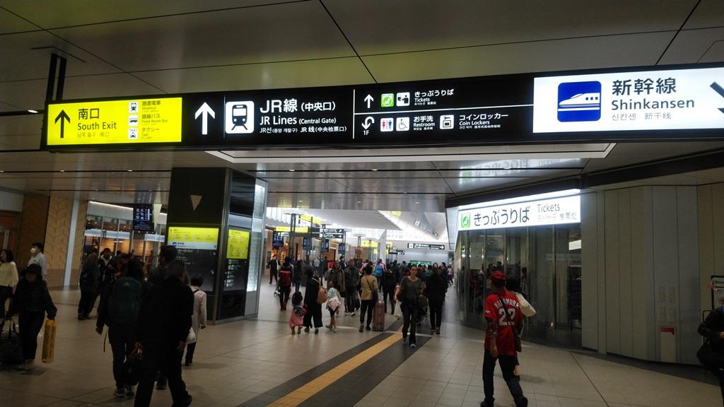 新幹線から広島電鉄3