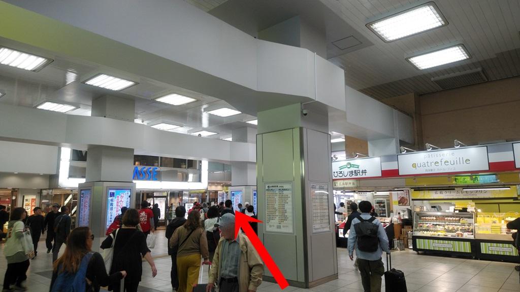 新幹線から広島電鉄5