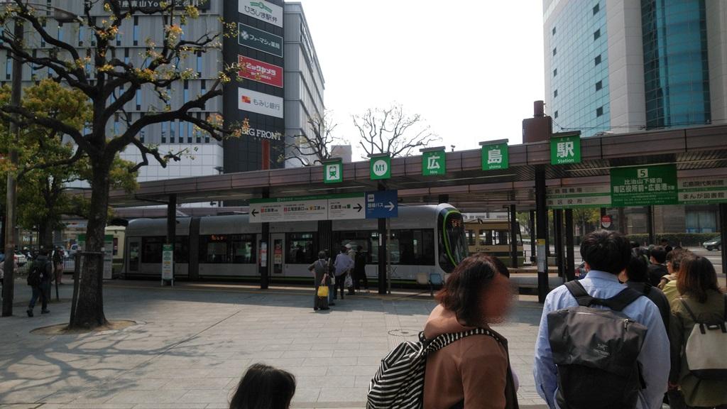 新幹線から広島電鉄7