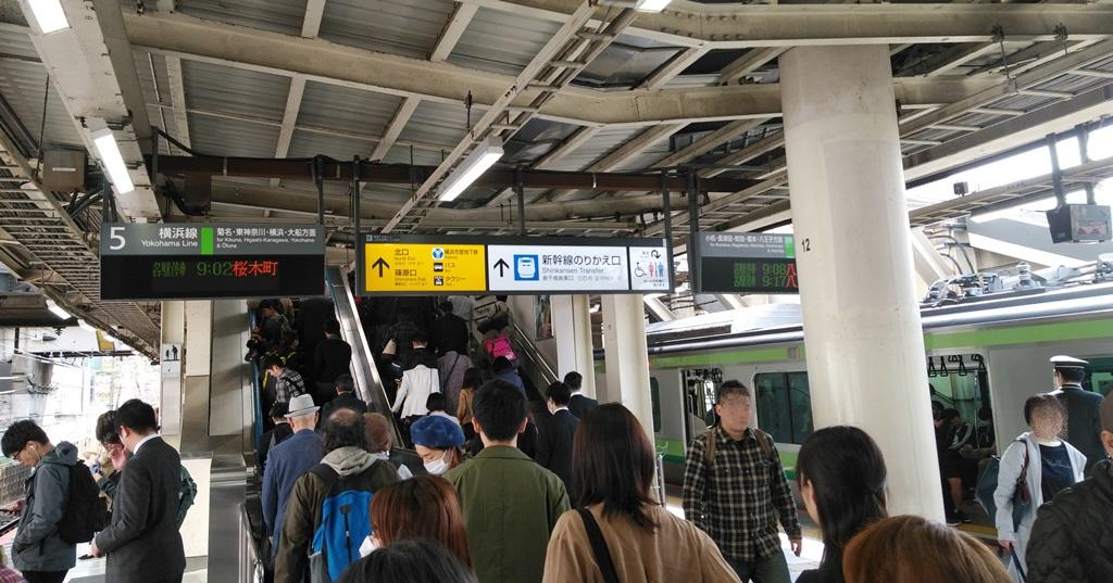 横浜線から新幹線1