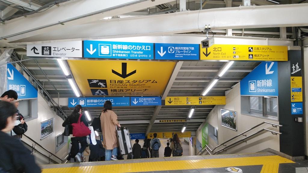 横浜線から新幹線3