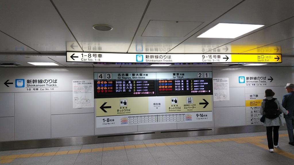 横浜線から新幹線4