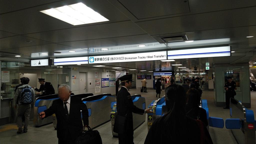 横浜線から新幹線5