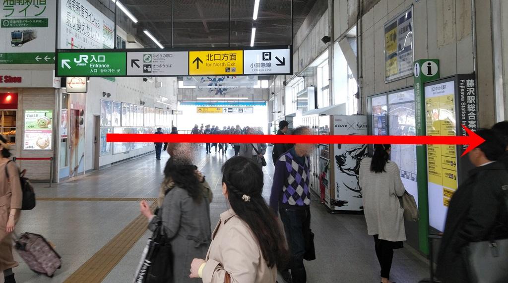 江ノ電から小田急1