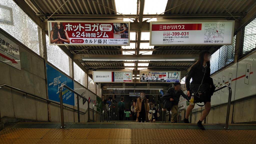 江ノ電から小田急2