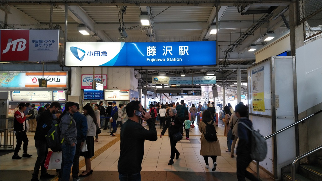 江ノ電から小田急3