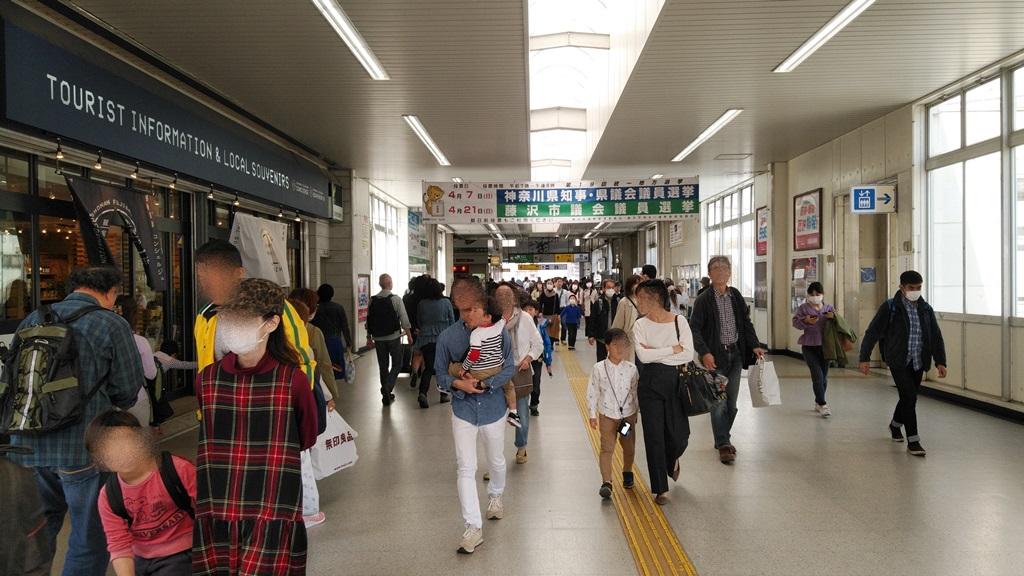 江ノ電からJR4