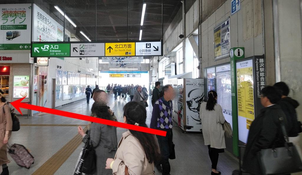 江ノ電からJR5