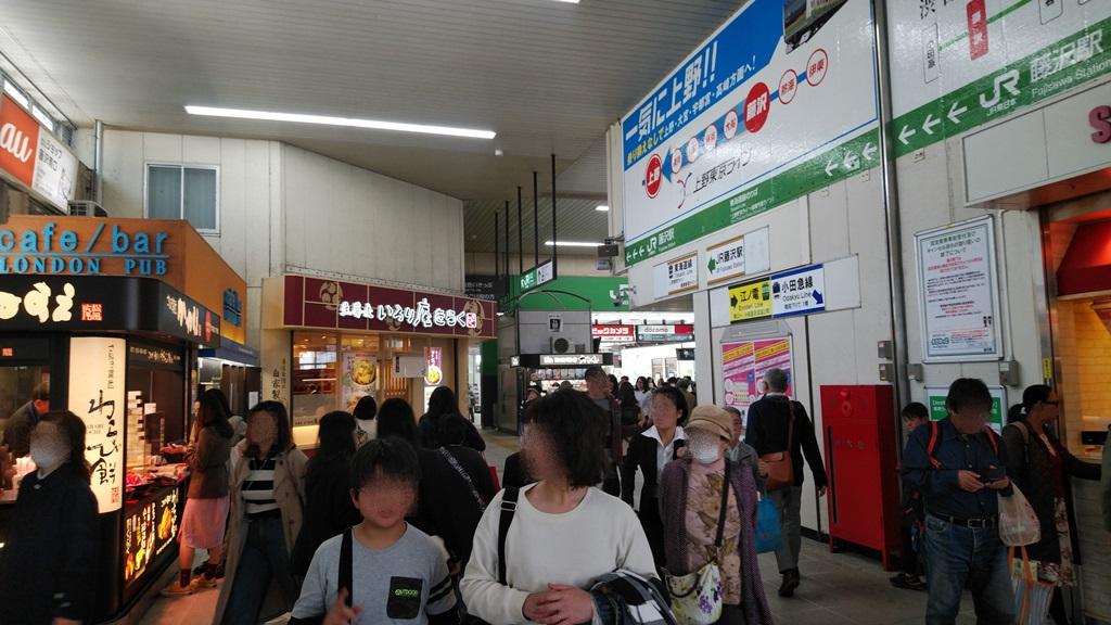 江ノ電からJR6