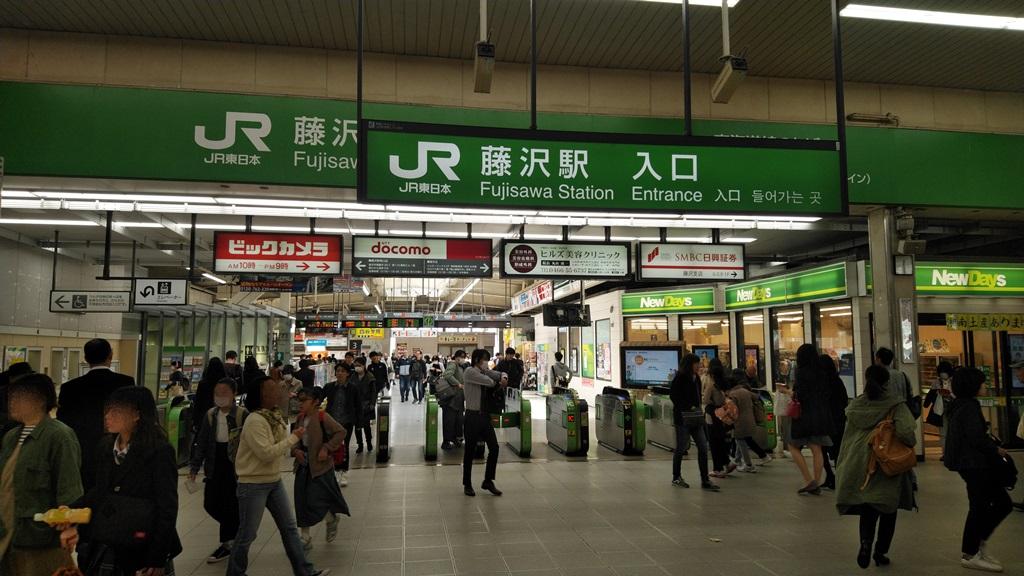 江ノ電からJR7