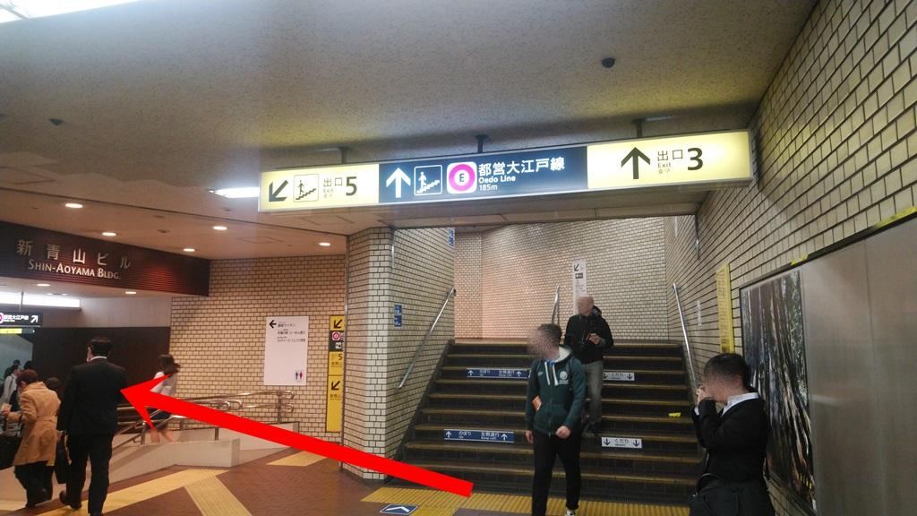 銀座線から大江戸線3