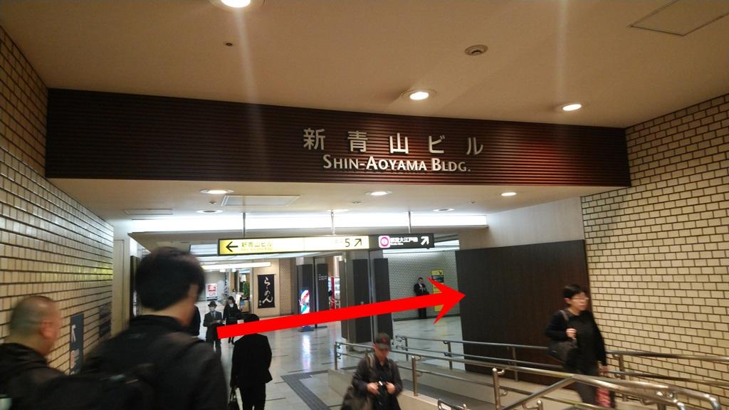 銀座線から大江戸線4