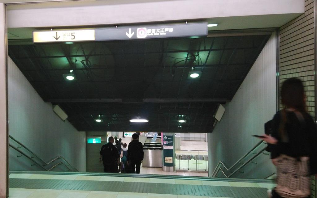 銀座線から大江戸線5