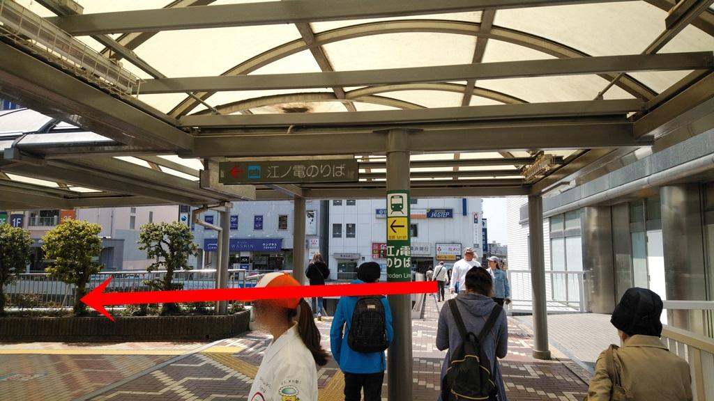JRから江ノ電5