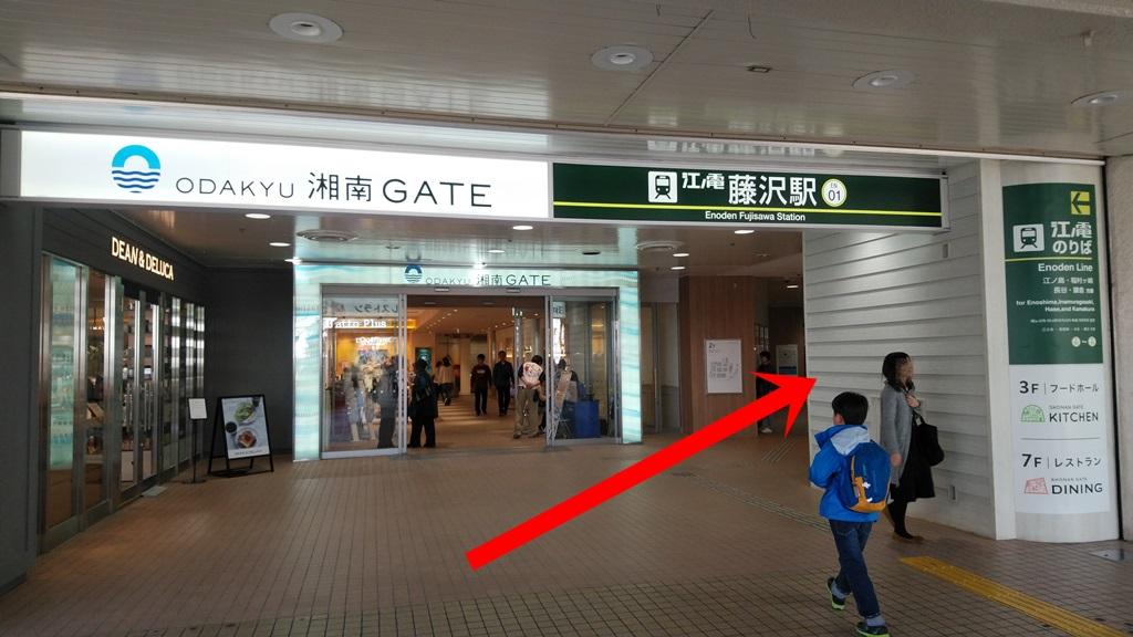 JRから江ノ電6