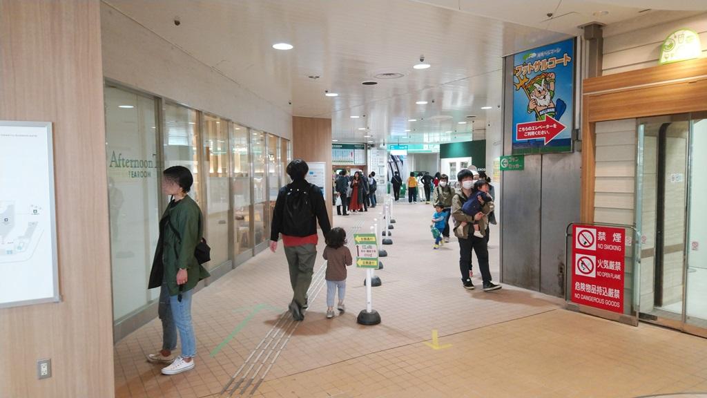 JRから江ノ電7