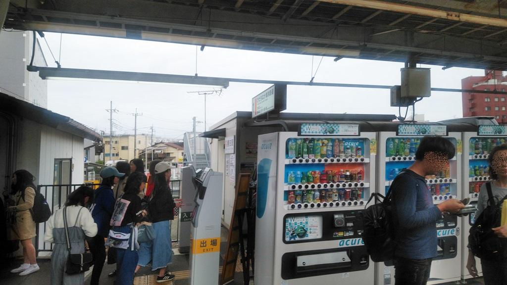 勝田駅から湊線