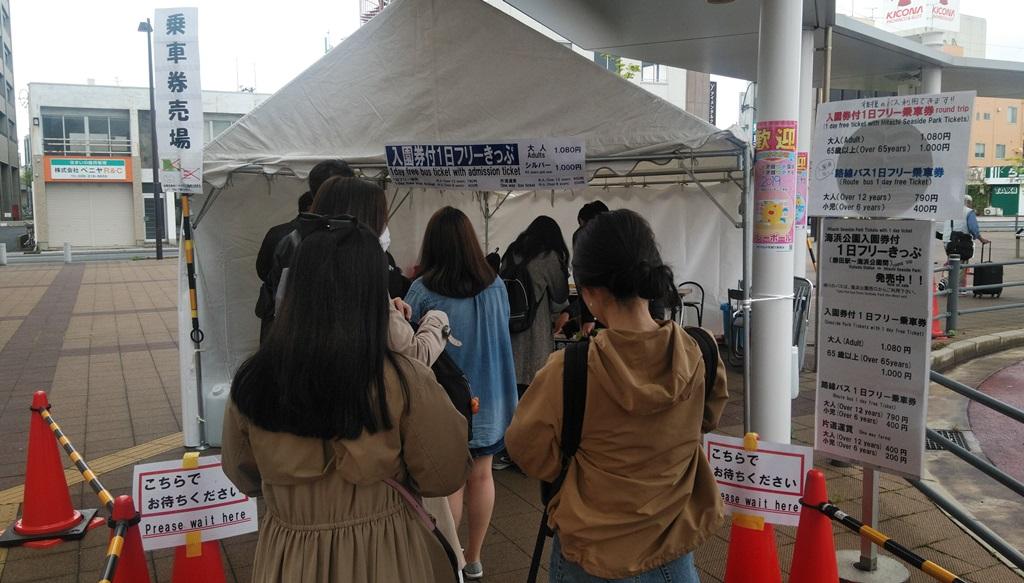 勝田駅から直行バス2