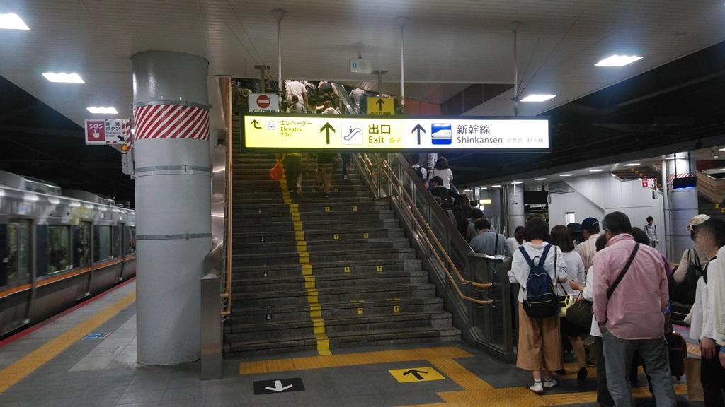 在来線から新幹線1