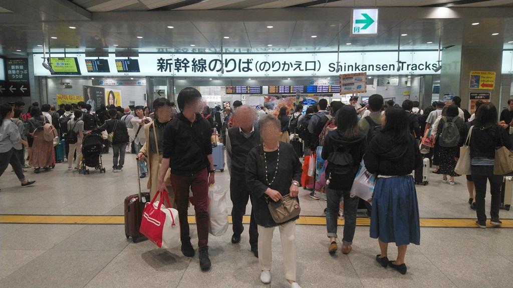 在来線から新幹線3
