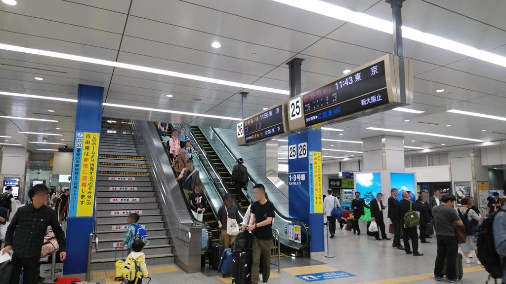 在来線から新幹線4
