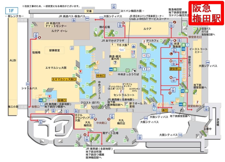 大阪駅構内図JRから阪急