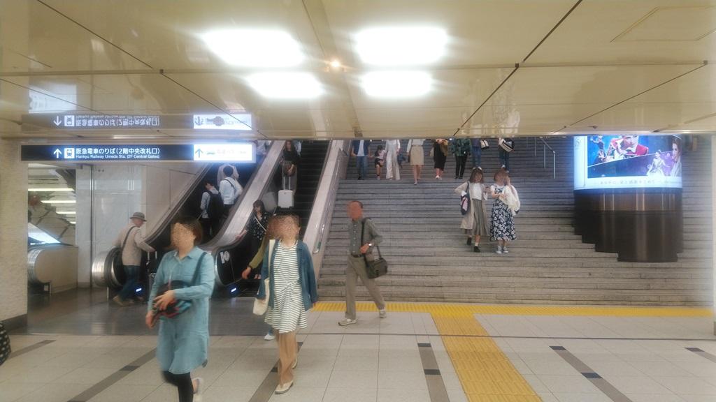 御堂筋から阪急4